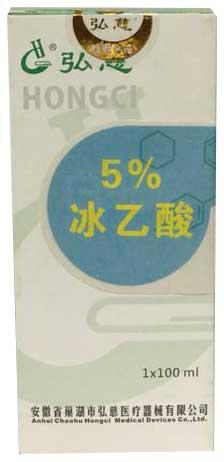 5%冰乙酸(100ml精装)