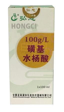 100g/L磺基水杨酸(100ml精装)