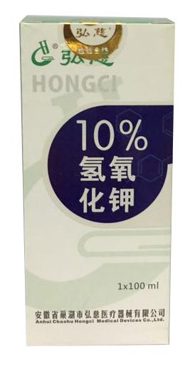 10%氢氧化钾(100ml精装)