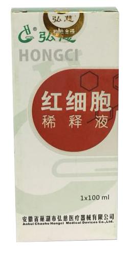 红细胞稀释液(100ml精装)